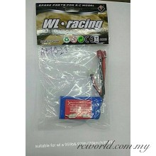WL Racing A969-B-23 1400 mah Battery (suitable  for WL A959b & 979b (70km/h)