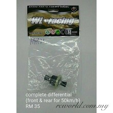 WL Racing A949-23 Complete Differential (front & rear for 50km/h)