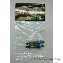 WL Racing A959-B-22 Shock Absorber (for buggy 70km & 50km)