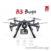MJX B3 Bugs  2.4G 4CH 6-Axis Gyro Brushless RC Quadcopter