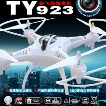 TY923 6-Axis Gyro 2.4Ghz 4CH RC Quadcopter with FPV & HD Camera