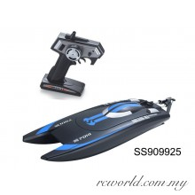 Shuang Ma New Double Horse 7014 Radio Control High Speed RC Racing Boat